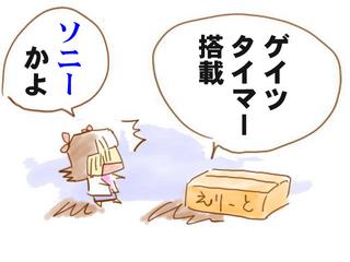台詞:春香2