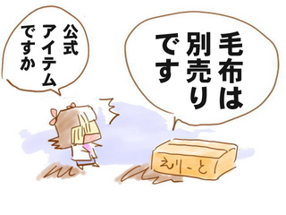 台詞:春香3